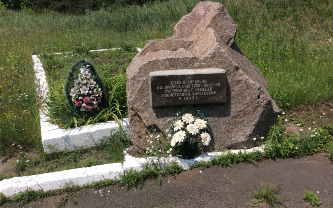 Memorial to 52 »Soviet inhabitants« who were shot near Biloziria, Cherkasy Region, June 2016