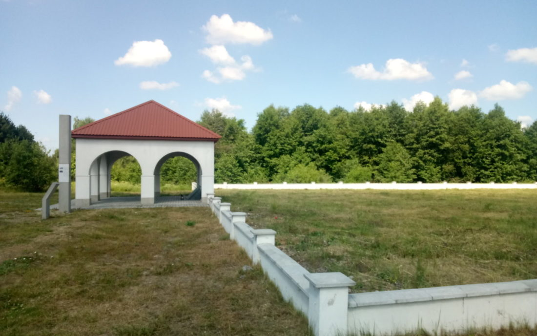Rava-Ruska memorial site, July 2017