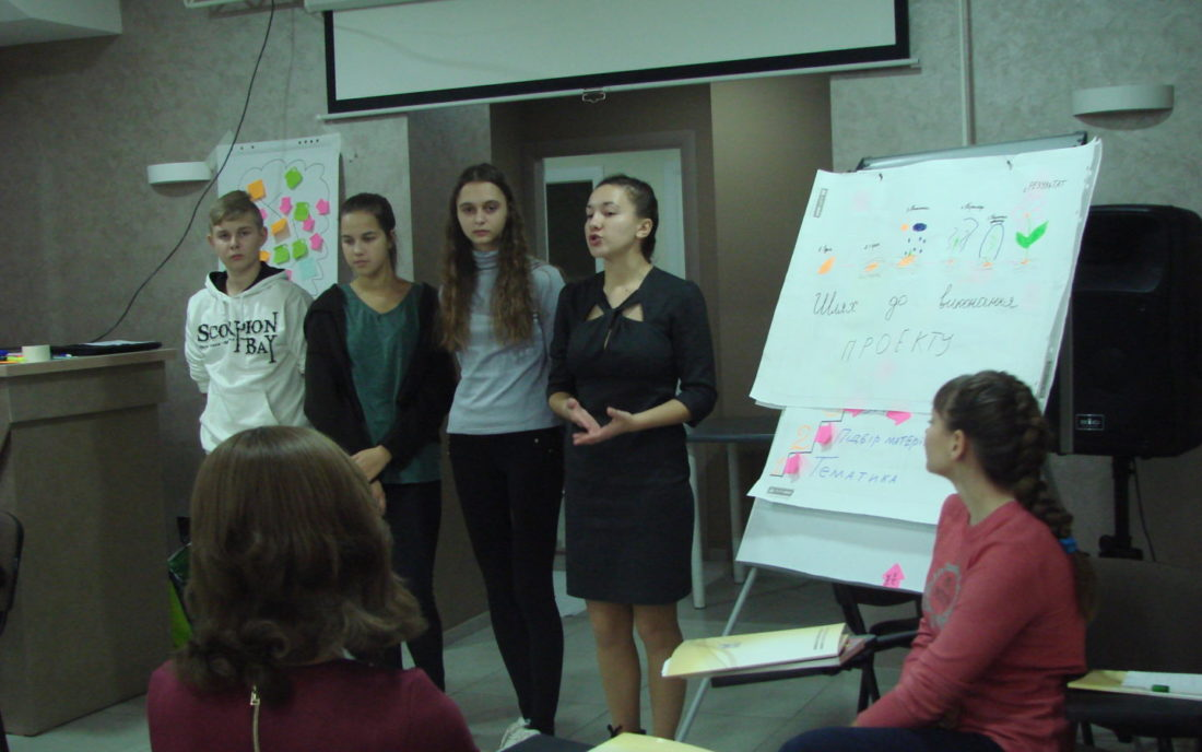 Seminar in Vinnytsia with pupils and teachers from the project localities, October 2017
