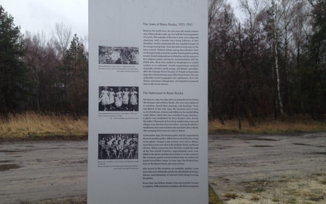 Information stele at the Rava-Ruska memorial site, December 2015