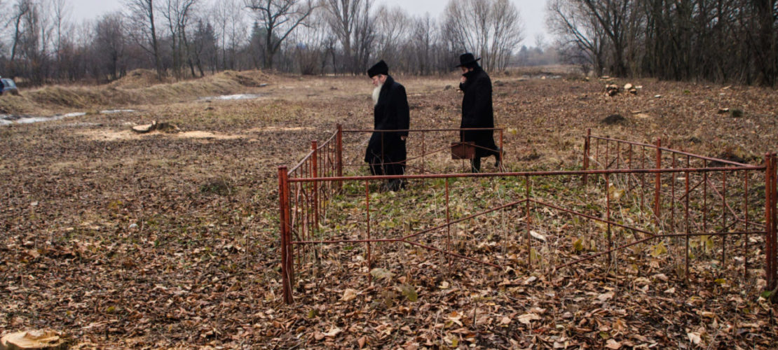 The area of the former New Jewish Cemetery in Vakhnivka was cleared of vegetation for non-invasive ground survey, November 2016
