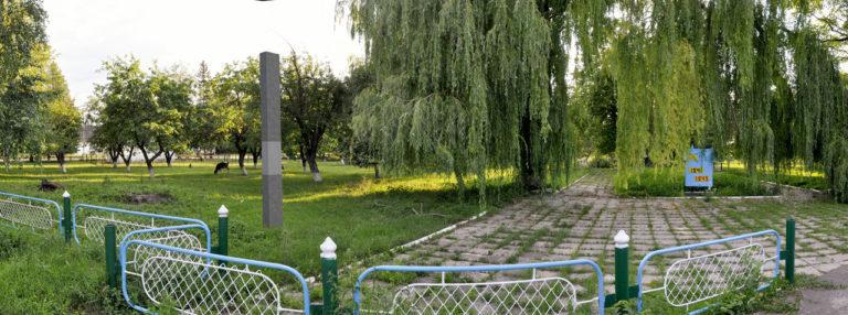 Entwurf der geplanten Informationsstele im Park vor der Zuckerfabrik (Architekt Taras Savka).